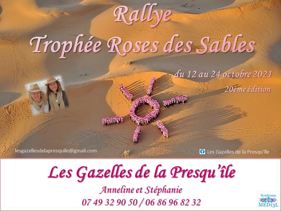 Gazelles de la Presqu'îles Trophée Rose des Sables